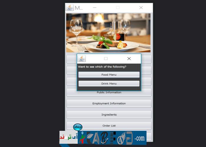 itarfand-107 سورس کد مدیریت رستوران به زبان Java