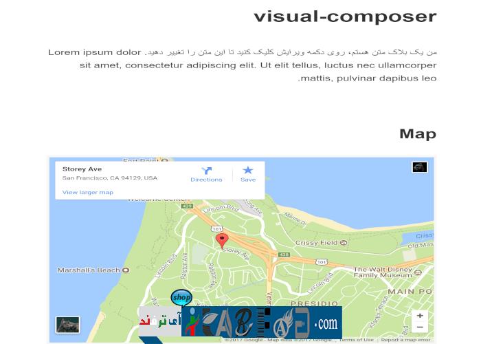 itarfand-shop-150-min افزونه Visual Composer برای صفحه سازی گرافیکی در وردپرس