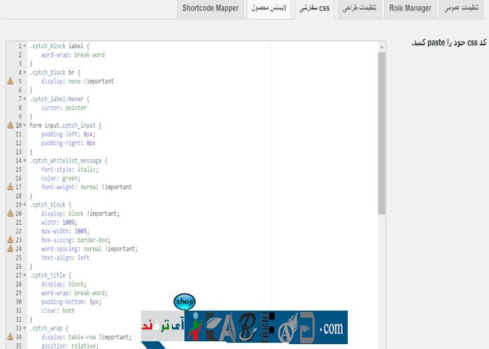 itarfand-shop-153-min افزونه Visual Composer برای صفحه سازی گرافیکی در وردپرس