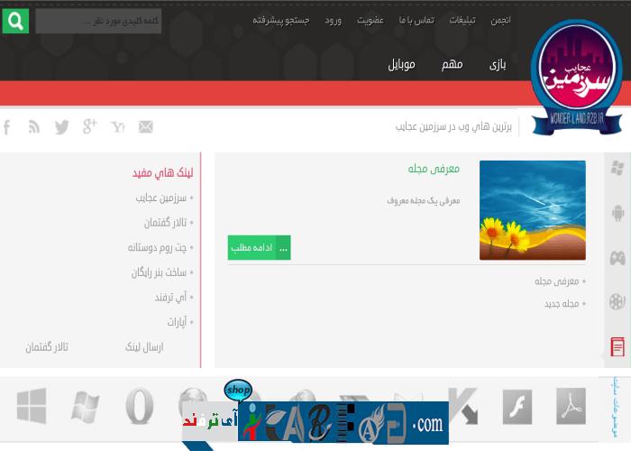 itarfand-shop-203-min سورس کد اسکریپت سایت اختصاصی نوشته شده با زبان ASP.Net