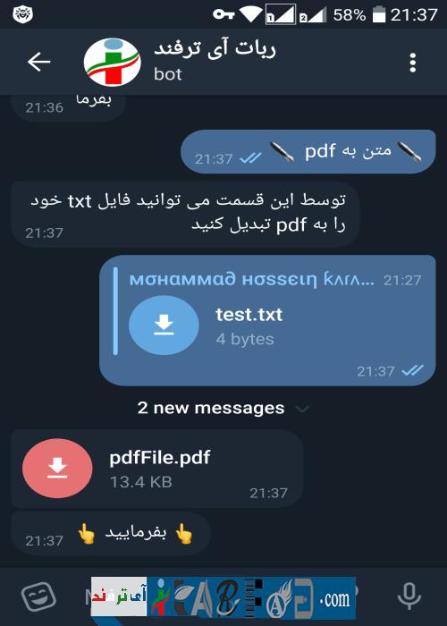 itarfand-shop-230-min سورس کد ربات تلگرام به زبان #C