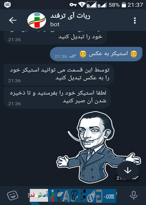 itarfand-shop-232-min سورس کد ربات تلگرام به زبان #C