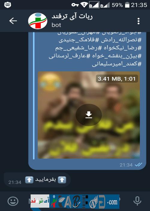 itarfand-shop-234-min سورس کد ربات تلگرام به زبان #C