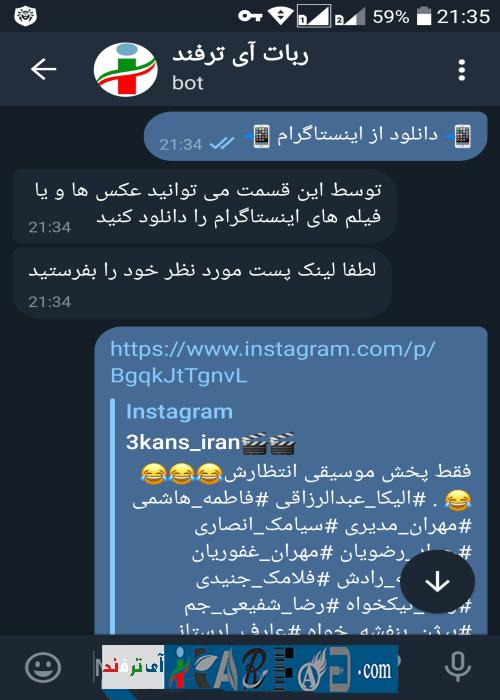 itarfand-shop-235-min سورس کد ربات تلگرام به زبان #C