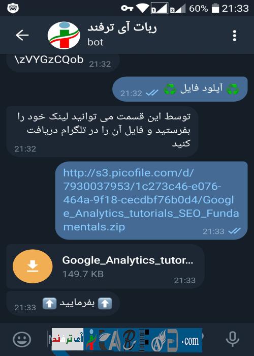 itarfand-shop-236-min سورس کد ربات تلگرام به زبان #C