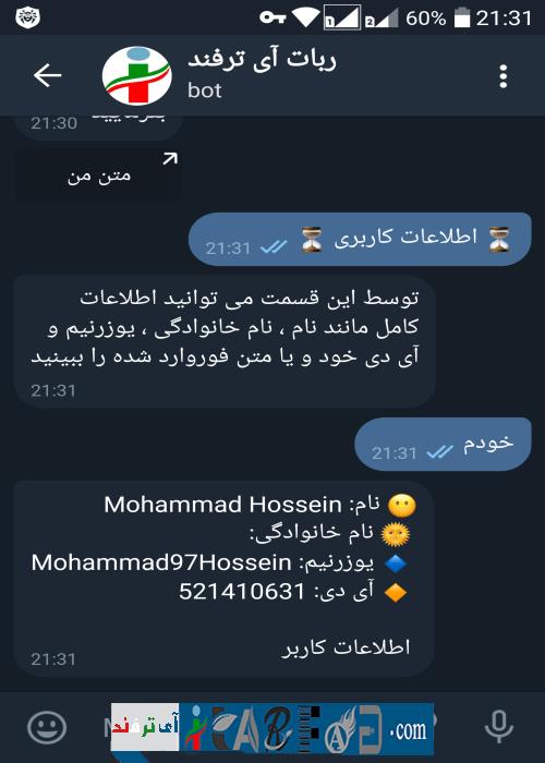 itarfand-shop-238-min سورس کد ربات تلگرام به زبان #C