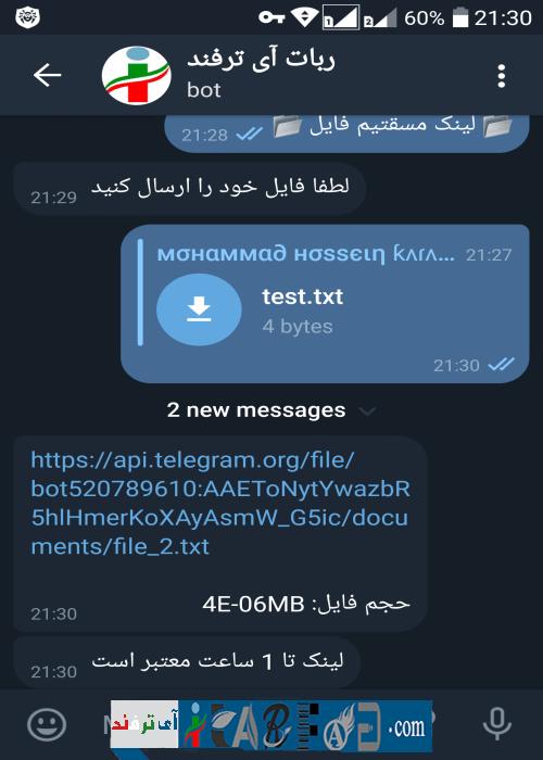 itarfand-shop-240-min سورس کد ربات تلگرام به زبان #C