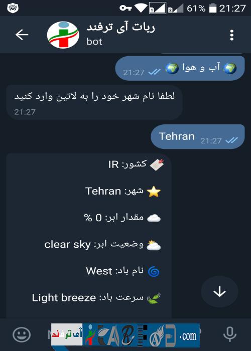 itarfand-shop-242-min سورس کد ربات تلگرام به زبان #C