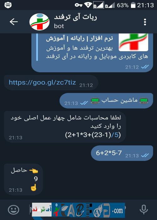 itarfand-shop-246-min سورس کد ربات تلگرام به زبان #C