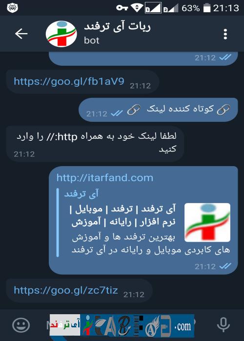 itarfand-shop-247-min سورس کد ربات تلگرام به زبان #C