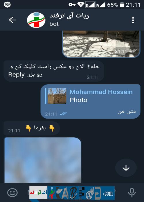 itarfand-shop-249-min سورس کد ربات تلگرام به زبان #C