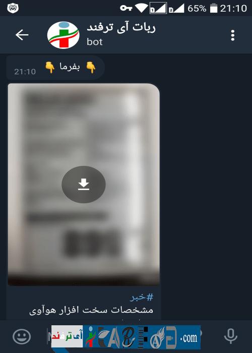itarfand-shop-251-min سورس کد ربات تلگرام به زبان #C