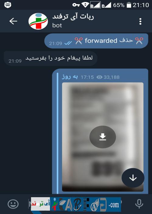 itarfand-shop-252-min سورس کد ربات تلگرام به زبان #C