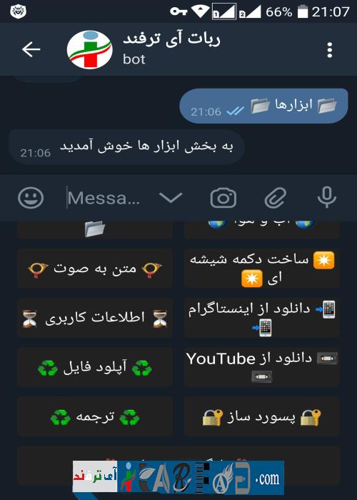itarfand-shop-254-min سورس کد ربات تلگرام به زبان #C