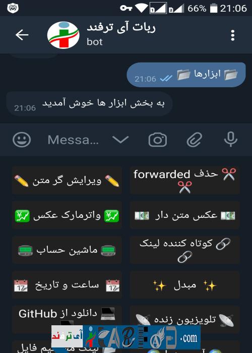 itarfand-shop-255-min سورس کد ربات تلگرام به زبان #C