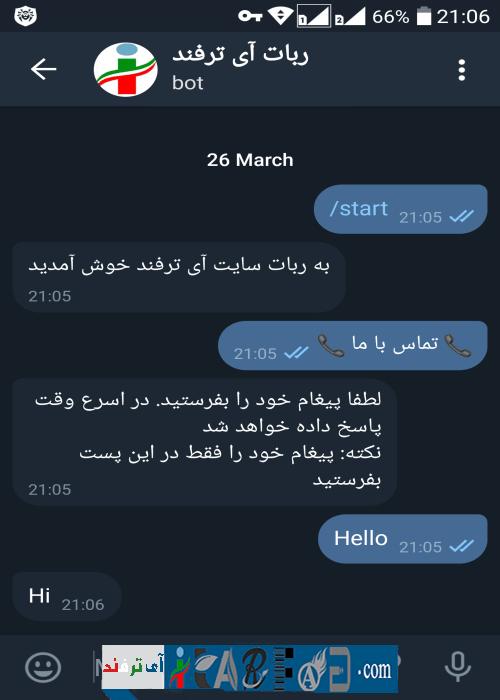 itarfand-shop-256-min سورس کد ربات تلگرام به زبان #C
