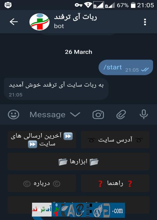itarfand-shop-258-min سورس کد ربات تلگرام به زبان #C